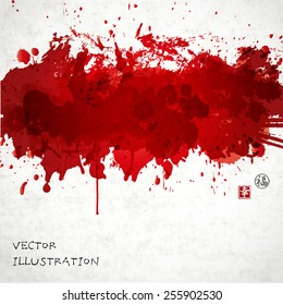 "Big dark red splash on vintage background. Vector illustration. Sealed with hieroglyphs ""luck' and ""happiness"""