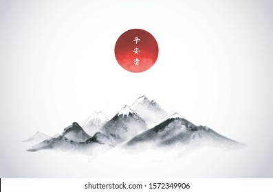 Big mountains with snow top and red sun. Traditional oriental ink painting sumi-e, u-sin, go-hua. Hieroglyphs - peace, tranquility, clarity