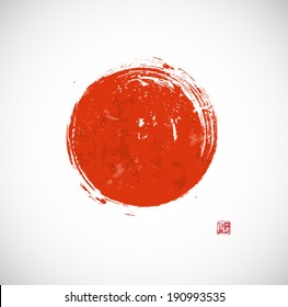 Big red grunge circle on white background. Sealed with decorative red stamp. Stylized symbol of Japan. Vector illustration.