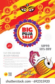 Big Sale Durga Puja Poster Design Template with Watercolor Background