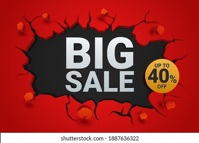 Big sale on crack wall 3D style