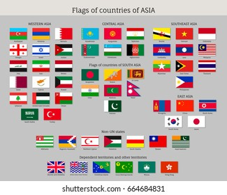 Southeast Asia Flag Images Stock Photos Vectors Shutterstock