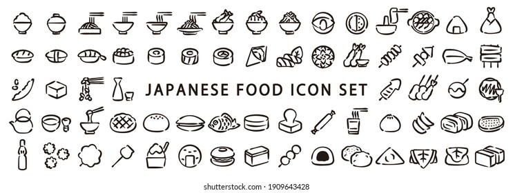 Big Set of Japanese Food Icon (Hand draw version)