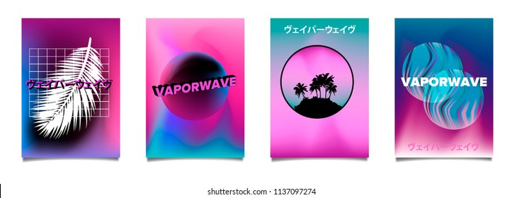 """Big set of posters for music festival with japanese text """"Vaporwave"""" and tropical summer theme. Vaporwave/ seapunk/ synthpop style."""