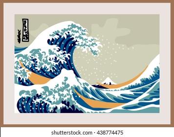 Big waves art. Japanese art in frame. Vector illustration.