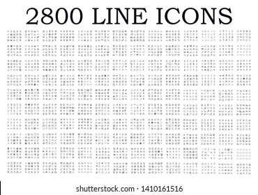 Biggest set of minimal thin outline icons. Perfect signs for web apps and mobile concepts. Isolated linear symbols. Worldwide, business, network, male, home, globe, fitness and others.