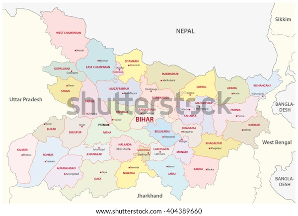 Bihar District Map India Stock Vector (Royalty Free) 404389660 on