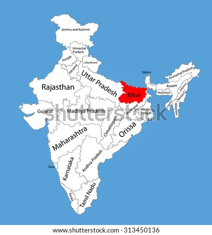 Bihar State India Vector Map Silhouette Stock Vector Royalty Free