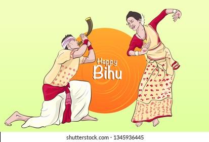 Bihu-Festival in the Assam state of India.