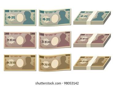 Bill of Japan