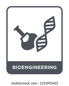 bioengineering icon vector on white background, bioengineering trendy filled icons from General collection, bioengineering simple element illustration