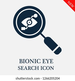 Bionic eye search icon. Bionic eye icon in magnifier icon. Editable Bionic eye search icon for web or mobile.