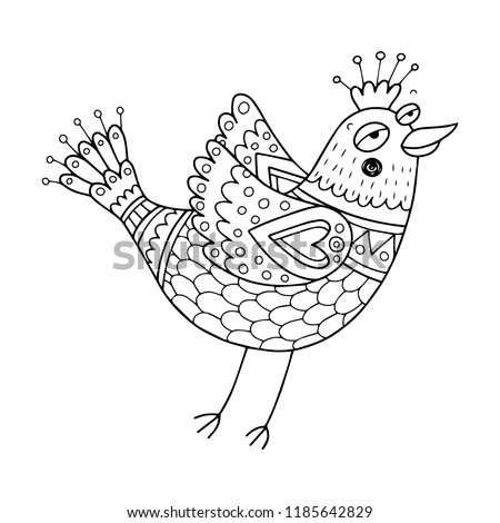 Bird Coloring Page Illustration For Kids Or Adults Vector Drawing In Outline Black