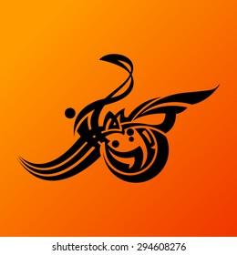 Bird Ramadan