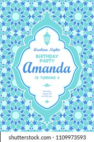 Birtday party invitation in arabian style. Moroccan tiles background. Template for Islamic design with place for text