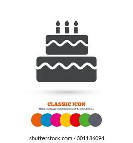 Birthday Cake Sign Icon Cake Burning Stock Vector 443708593