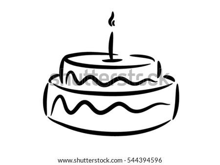 Birthday Cake Vector Illustration Stock Vector Royalty Free