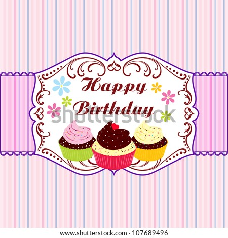 Birthday Card Gift Card Birthday Card Stock Vector Royalty Free