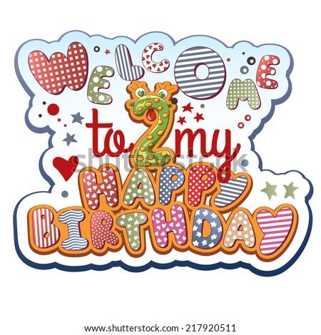 Birthday Invitation Card 2 Years Old Stock Vector Royalty Free
