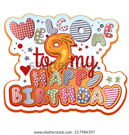 Birthday Invitation Card 9 Years Old Stock Vector Royalty Free