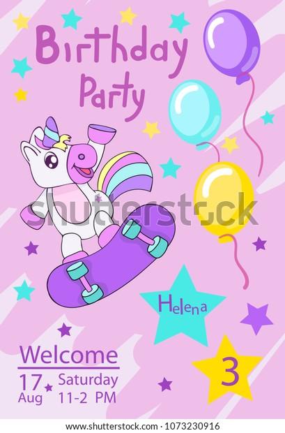 Birthday Party Invitation Card Cute Cartoon Stock Vector