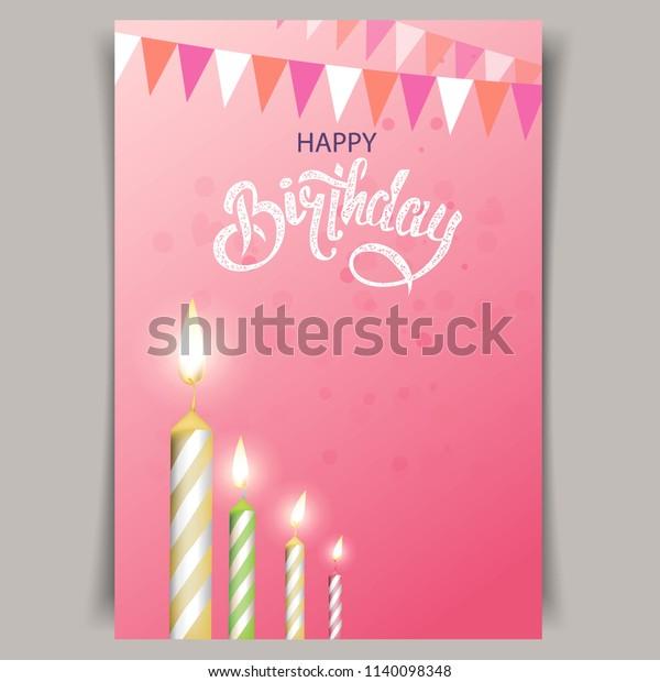 Birthday Party Invitation Card Vector | Royalty-Free Stock Image