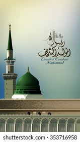 birthday of the prophet Muhammad (peace be upon him)- Mawlid An Nabi, the arabic script means '' Elmawled Ennabawi = '' the birthday of Muhammed the prophet '' . Prophet's Mosque (Al-Masjid an-Nabawi)
