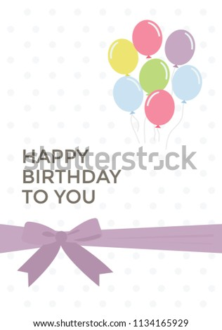 Birthday Wishes And Blessings Given Through A Pretty Card With Balloons Ribbon Graphic On It