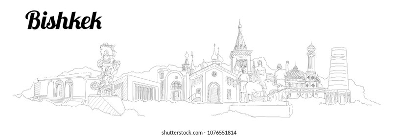 Bishkek CITY city vector panoramic hand drawing illustration