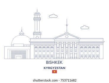 Bishkek Linear City Skyline, Kyrgyzstan