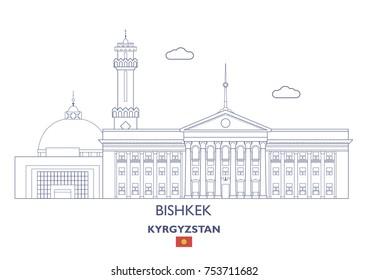 Bishkek Linear City Skyline, Kyrgyzstan