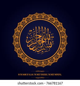 Bismillah icon, islamic symbol. Dark blue ornate background with golden arabic calligraphy. Eastern decorative vector illustration. Meaning- in the name of Allah, the most Gracious, the most Merciful.