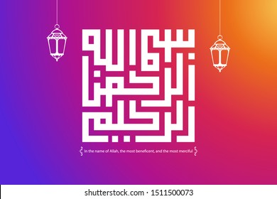 Bismillah ir Rahman ir Rahim square kufic Calligraphy Text. Translate: In the name of Allah, the most beneficent, and most merciful. On Instagram style Background.