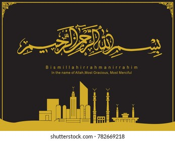 bismillah symbol, Islamic calligraphy with building  silhouette of mecca, gold illustration