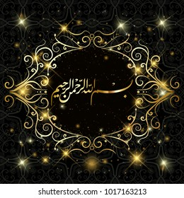 Bismillah translation In the name of God . Dark background. Circle geometrical islamic motif or ornament