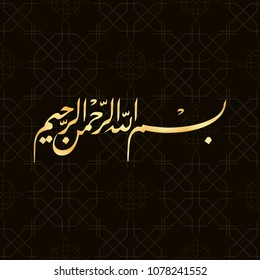 Bismillah translation In the name of God . Dark background. geometrical islamic motif or ornament