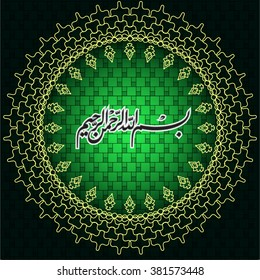Bismillah (translation: In the name of God). Dark green background. Circle geometrical islamic motif or ornament