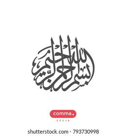 Bismillah vector, arabic calligraphy icon, islamic symbol.