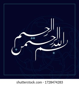 "Bismillah, vector with arabic handwriting. Written in Arabic Bismillahirrahmanirrahim. It means ""with the name of Allah, the Forbearing and Forgiving"". Everything is said at the beginning."