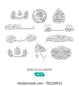 Bismillah vector calligraphy icon set