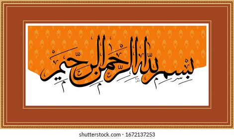 "Bismillah vector. Written in Arabic Bismillahirrahmanirrahim. It means ""with the name of Allah, the Forbearing and Forgiving"". Everything is said at the beginning."