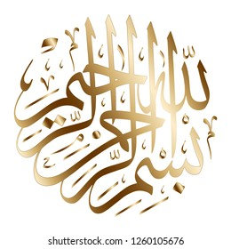 Bismillahirrahmanirrahim (Basmala) Vector. Translation From Arabic: With the name of Allah.