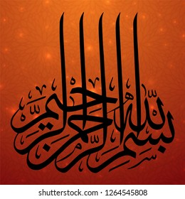 Bismillahirrahmanirrahim Basmala Vector. Translation from Arabic: With the name of Allah.