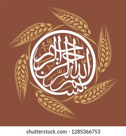 """Bismillahirrahmanirrahim. Written in Arabic. It means """"with the name of Allah, the Forbearing and Forgiving"""". Everything is said at the beginning. Every mosque, workplace, house and vehicles are found"""