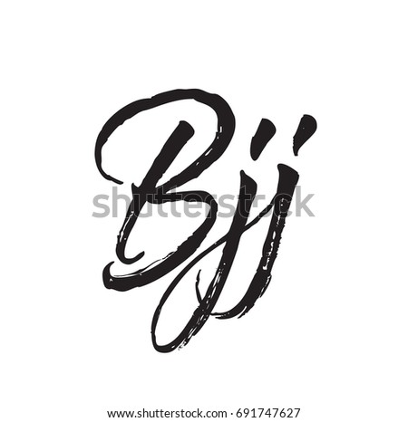 Bjj Text Design Vector Calligraphy Typography Stock Vector Royalty