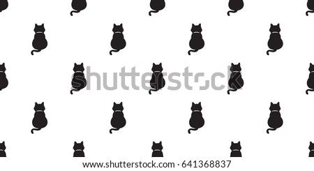Black Cat Kitten Cat Tail Full Stock Vector Royalty Free 641368837
