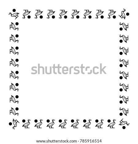 Black Duck Doodle Frame On White Stock Vector (Royalty Free ...