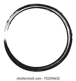 Black Enso Zen Brush Illustration