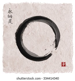 """Black enso zen circle on vintage rice paper background. Contains signs """"eternity"""", """"freedom"""", """"way"""", """"happiness"""""""