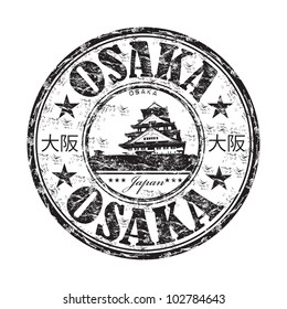 Black grunge rubber stamp with the name of Osaka, a city from the Kansai region in Japan
